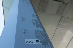 DSCF5258